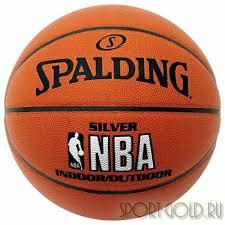 Баскетбольный <b>мяч SPALDING NBA Silver</b>