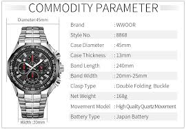 WWOOR Mens Watches Top Brand Luxury <b>Big Dial Sport Military</b> ...