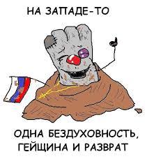 """Террористы обстреляли из """"Града"""" луганский аэропорт. Один военнослужащий погиб, 13 - ранены, - Селезнев - Цензор.НЕТ 3221"""
