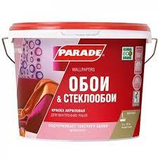 Купить <b>Краска в/д для обоев</b> W110 акриловая база А PARADE 2,5 ...