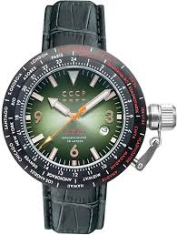 CCCP Russia Timezone Automatic Black Green ... - Amazon.com
