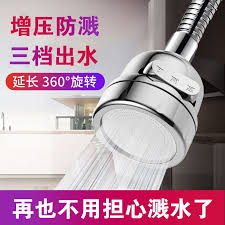 Kitchen <b>Faucet</b> Splash Head Household <b>Tap</b> Water Filter Extender ...
