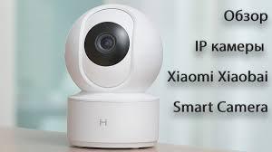 Умная <b>ip камера Xiaomi</b> Xiaobai для наблюдения за домом с ...