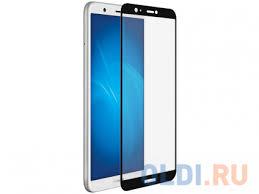 <b>Закаленное стекло</b> с цветной рамкой (fullscreen) для Huawei P ...