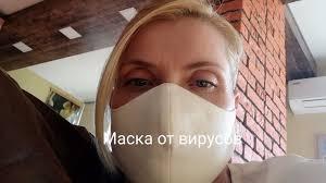 """""""Как сделать <b>маску</b> от вирусов"""" медицинская <b>маска</b> How to: virus ..."""