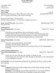 12 sample high school student resume with no experience 1 resume high school resume examples pdf resume format for high school student