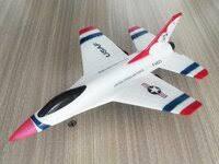 «<b>Радиоуправляемый самолет</b> FX823 (EPP) 2.4G для ...