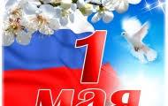<b>Коврики салона велюровые Mazda</b> UR81V0320 - купить в Москве ...