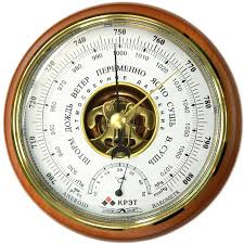 Механический <b>барометр Утёс БТК-СН-14</b>