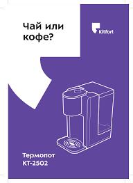 Instruction_10189183.pdf