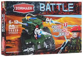 <b>Zormaer Конструктор</b> Уничтожитель — купить в интернет ...