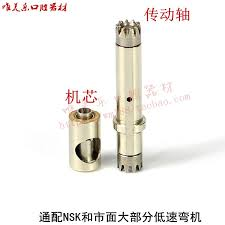 1pc Low speed Cartridge spindle shaft axis for <b>NSK Style Dental</b> ...
