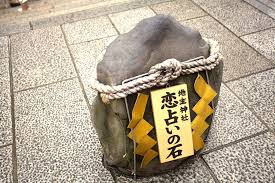 Make 7 <b>Wishes Come True</b> At Jishu Jinja Shrine, Kyoto | MATCHA ...