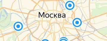 Подставки и кронштейны <b>Canton</b> — купить на Яндекс.Маркете
