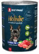 Купить консервы для собак <b>Зоогурман</b>, цена влажного корма ...