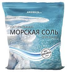 Купить AROMA'Saules <b>Натуральная морская соль для</b> ванн Без ...