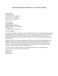 letter of recommendation for administrative assistant cover recommendation for administrative assistant · administrative assistant cover letter sample sample of cover