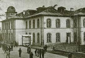 Erzurum Kongresinde Alınan Kararlar