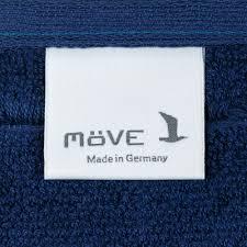 Куртка тренировочная Franz Beckenbauer P111/6804.40 купить в ...