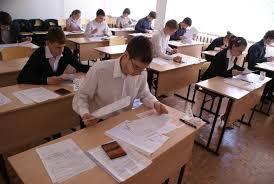 Школьники Самарской области начали сдавать ЕГЭ