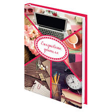 <b>Ежедневник Brauberg</b> для учителя, специализированный ...