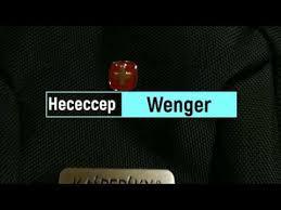 [Сувенир] <b>Несессер</b> Wenger <b>TOILETRY KIT</b> - Обзоры сувениров ...