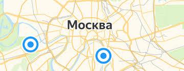 <b>Кружки</b>, блюдца и пары Polystar collection — купить на Яндекс ...