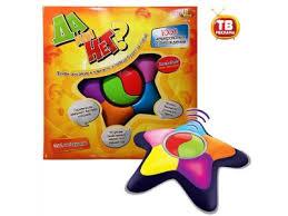 Детские товары <b>ZanZoon</b> - купить в детском интернет-магазине ...