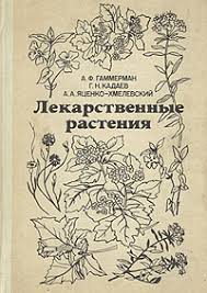 """Результат пошуку зображень за запитом """"від рослини до людини носаль"""""""