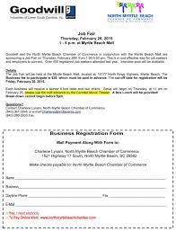 2015 goodwill myrtle beach mall job fair registration form 2015 goodwill myrtle beach mall job fair registration form