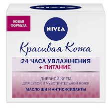 <b>Крем для лица Nivea</b> Aqua effect увлажняющий, 50 г ...