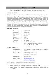 sample resume for the post of lecturer in engineering college cv