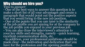 top corporate accountant interview questions and answers