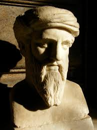romapedia capitoline museums new palace third part herm of pythagoras