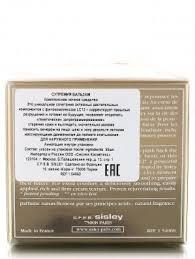 <b>Комплексное ночное средство</b> для лица - Face Care, 50ml <b>Sisley</b> ...