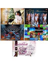 Набор <b>альбомов для рисования Hatber</b> 6166113 в интернет ...