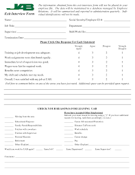 best photos of informational interview question template sample employee exit interview form