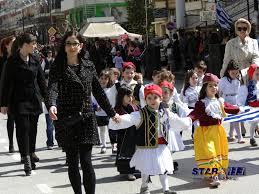 Image result for εικόνες παρέλαση