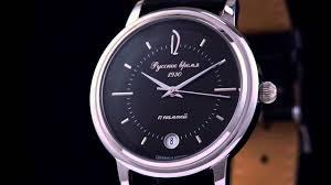 Наручные <b>часы Russian Time</b>. Выгодные цены – купить в ...