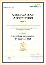 volunteer certificates templates meal plan spreadsheet volunteer certificates templates volunteer certificate of appreciation templates