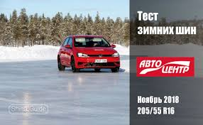 <b>Pirelli Winter Sottozero</b> Serie II | <b>Shina</b> Guide
