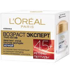 Крем ночной <b>Loreal Трио</b> актив антивозрастной эффект, 50 г, 45 ...