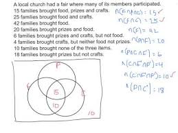 using venn diagrams to answer survey questions     youtubeusing venn diagrams to answer survey questions