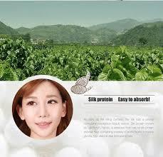 <b>BIOAQUA</b> face <b>cream collagen protein moisturizer</b> face <b>cream</b> anti ...