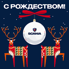 <b>Scania</b> Россия - Home | Facebook