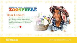 We wish you <b>happy Women's Day</b>! - Lenexpo Exhibition Complex