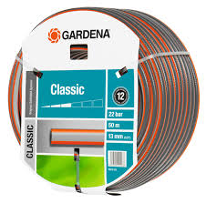 <b>Шланг Gardena Classic HUS</b> 18010 20 000 00 - Чижик