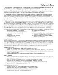 entrance essay examples  Job Application Essay Format Job Application Letter For Bank Sample  Job Application Essay Format Job Application Letter For Bank Sample