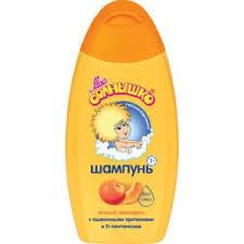 <b>Шампунь Мое Солнышко</b> Сочный мандарин | Отзывы покупателей