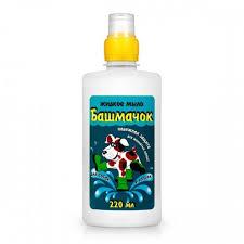 Купить <b>Веда башмачок жидкое мыло</b> для собак и кошек по цене ...